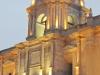 Арекипа. Кафедральный собор. Фрагмент фасада