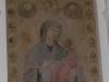 Валдайский монастырь. Архангельские ворота. Надвратная икона