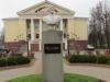 Истра. Бюст А. П. Чехова перед Истринским домом творчества
