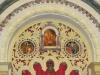 Павловская Слобода. Домовая церковь святых Царственных Страстотерпцев (фрагмент иконостаса)