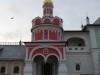 Павловская Слобода. Домовая церковь святых Царственных Страстотерпцев и звонница