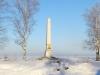 Белозерск. Обелиск в честь сооружения канала