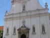 Загреб. Церковь Святой Катарины