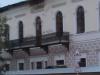 Дом Мальгиных