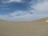 Пустыня Деште Кевир