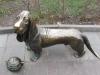 Кострома. Памятник собаке