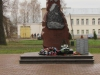 Боровичи. Памятник воинам-интернационалистам