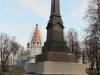 Плес. Памятник Василию Дмитриевичу