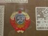 Вологда. Музей кружева