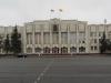 Ярославль. Здание Правительства Ярославской области